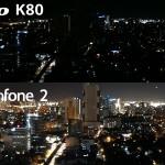 asus zenfone 2 camera vs lenovo k80