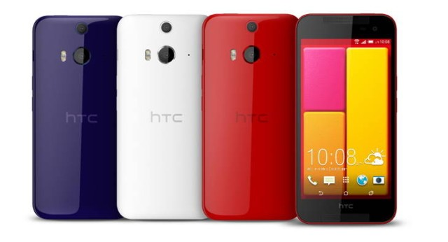 htc butterfly 3 news specs price