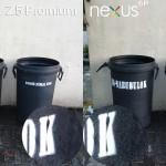 xperia z5 premium vs nexus 6p camera review comparison3