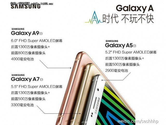 Samsung Galaxy A9 specs news philippines