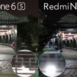 xiaomi redminote 3 vs iphone 6s camera review comparison1