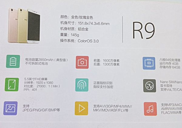 OPPO R9 R9 Plus full specs images price philippines