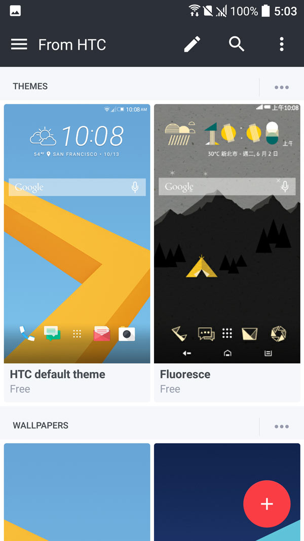 HTC 10 OS Android 6 Marshamallow Sense UI 11