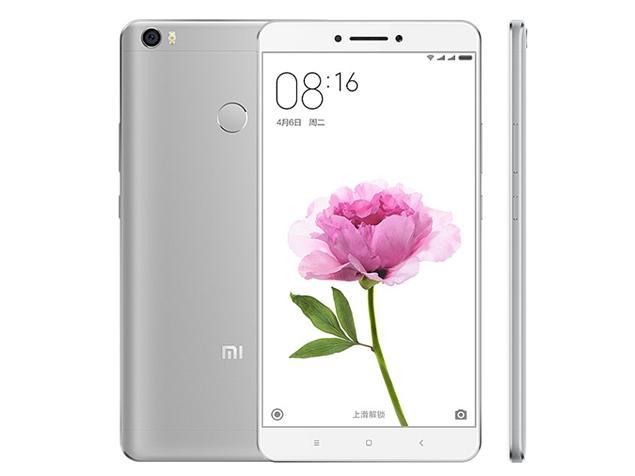 Xiaomi Mi Max Official PH