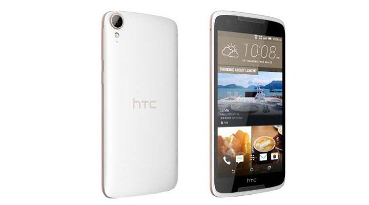 htc desire 828 dual renders philippines