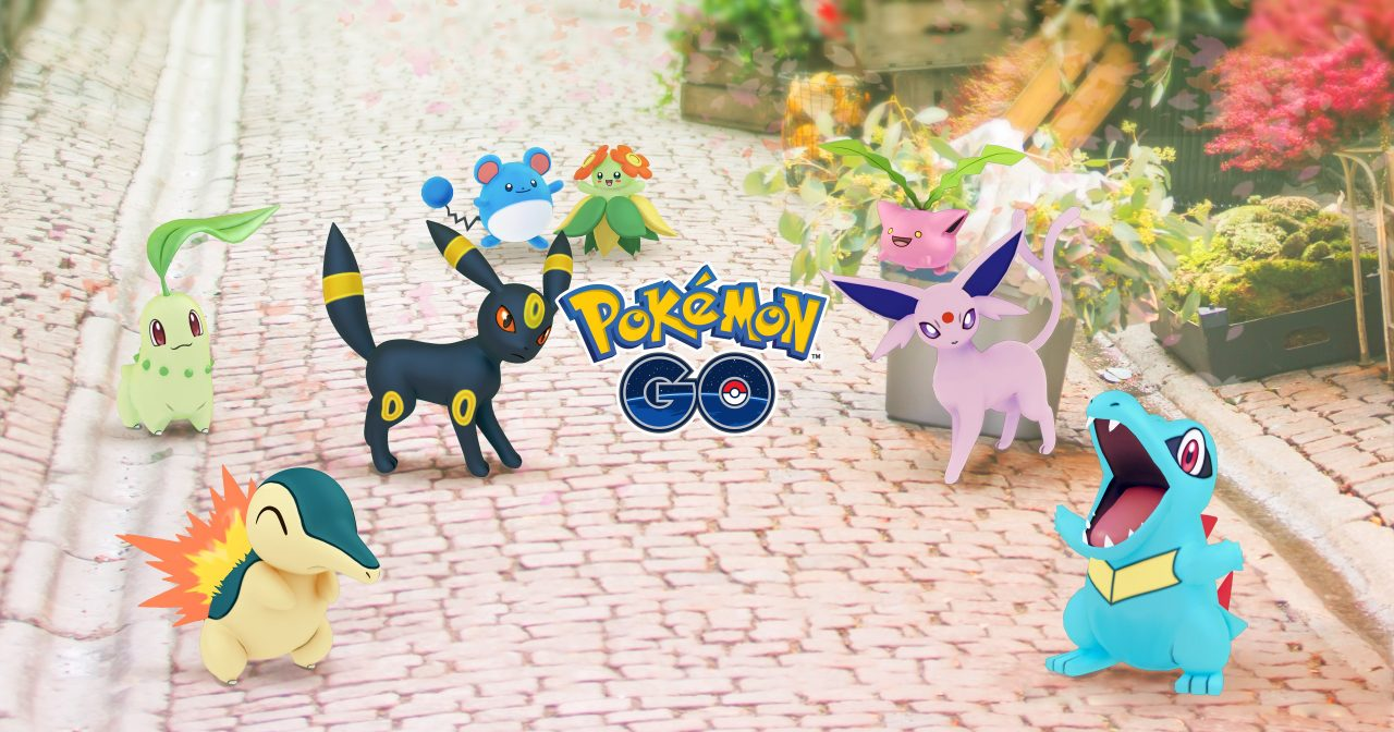 niantic-ceo-confirmed-legendary-pokemon-will-included-pokemon-go-2017-ends