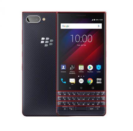blackberry-key2-le-price-philippines