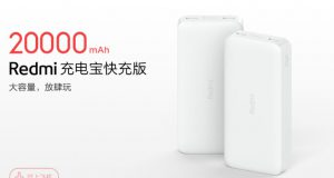 redmi-20000mah-powerbank-price-philippines