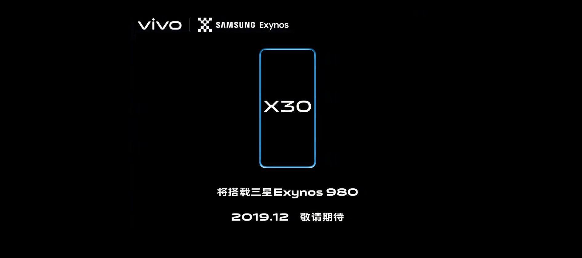 vivo-x30-pro-price-specs-release-date-availability
