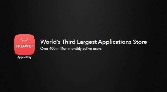 huaweis-400m-users-make-appgallery-the-3rd-largest-app-store-1