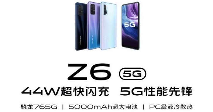 vivo-z6-5g-official-release-launch-date-photo