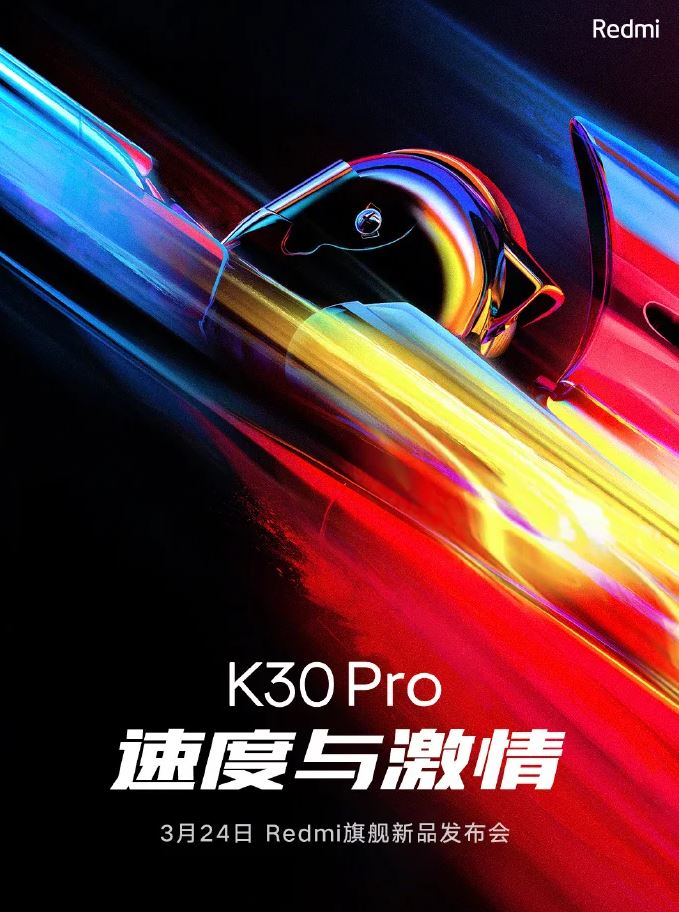 redmi-k30-pro-everything-you-need-to-know-2