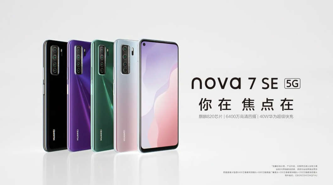 huawei-nova-7-se-5g-first-mid-range-5g-official-price-specs-release-date-availability-philippines