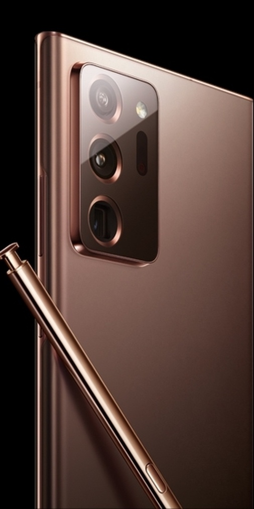 samsung-revealed-the-note-20-ultra-in-copper-and-it-looks-good-image-2