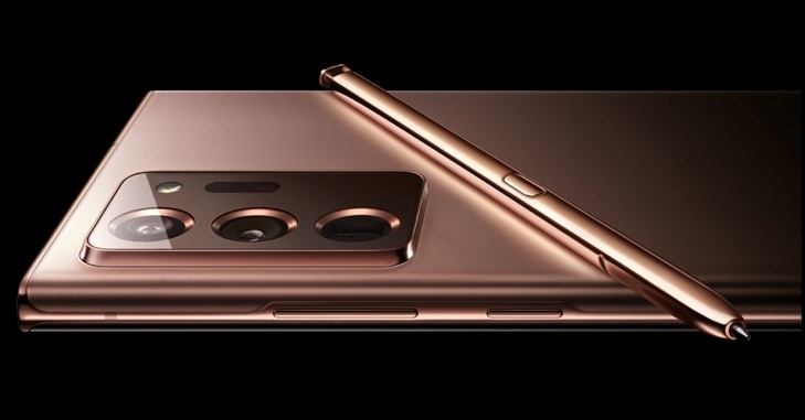 samsung-revealed-the-note-20-ultra-in-copper-and-it-looks-good