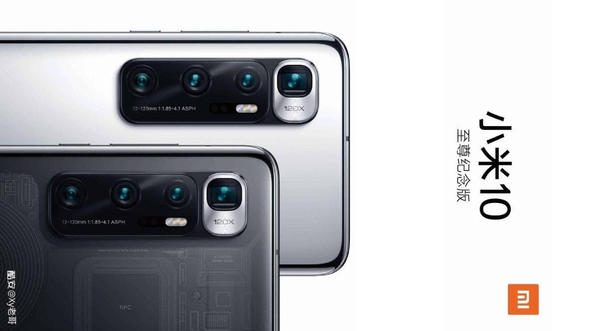 Samsung Galaxy S20 Ultra vs Xiaomi Mi 10 Pro Camera ...  |Xiaomi Mi 10 Ultra