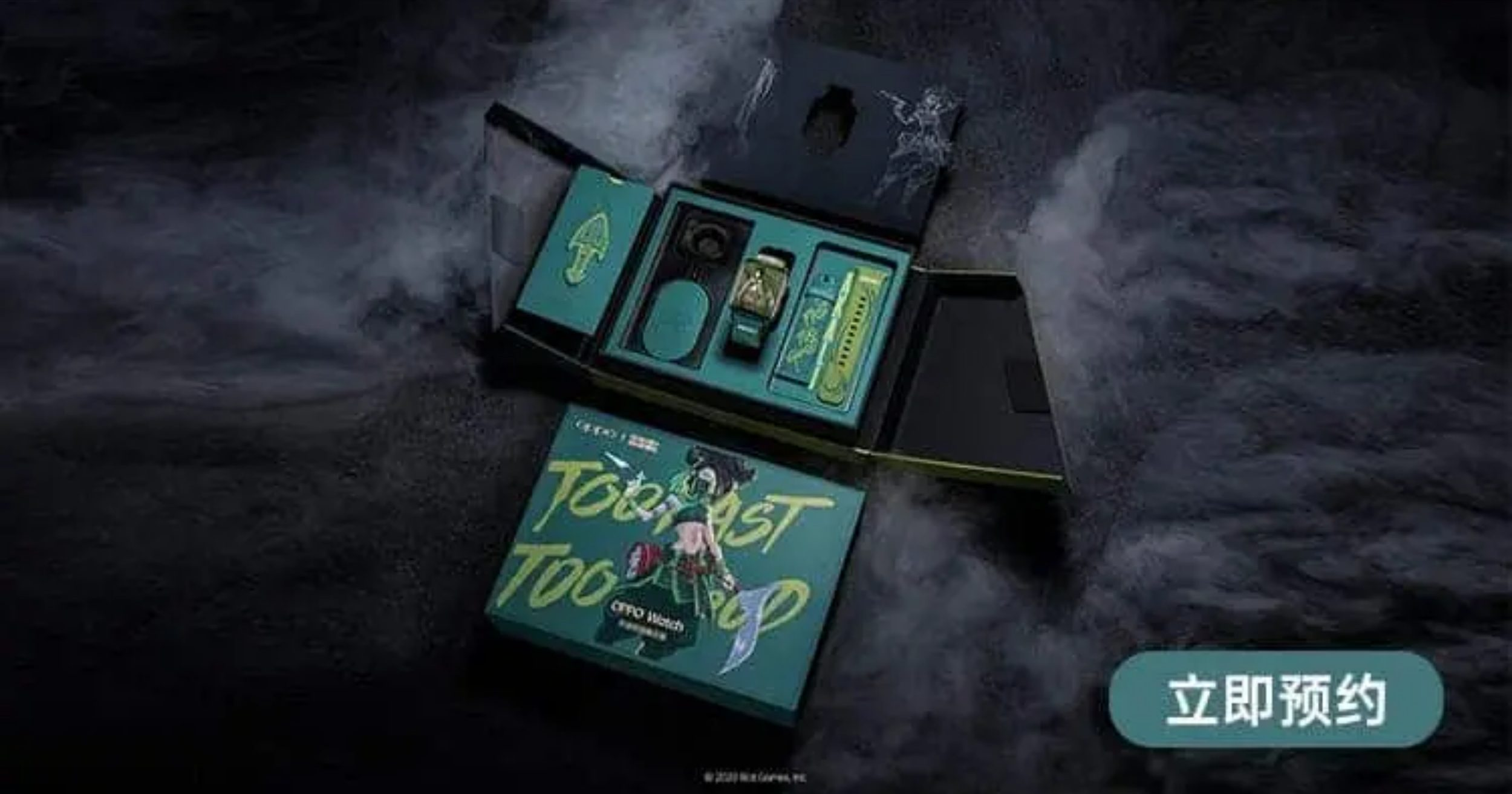 oppo-find-x2-oppo-watch-league-of-legends-s10-the-perfect-pair-for-gamers
