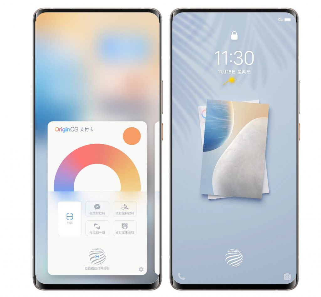 Vivo introduces OriginOS with new UI and features