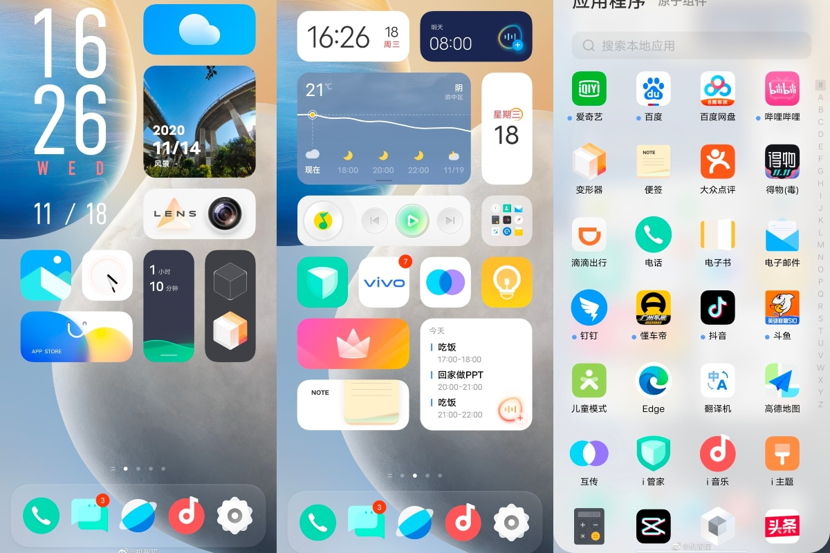 Vivo OriginOS Skin Unveiled With New Grid-Like UI, Behavioural Wallpapers |  Technology News