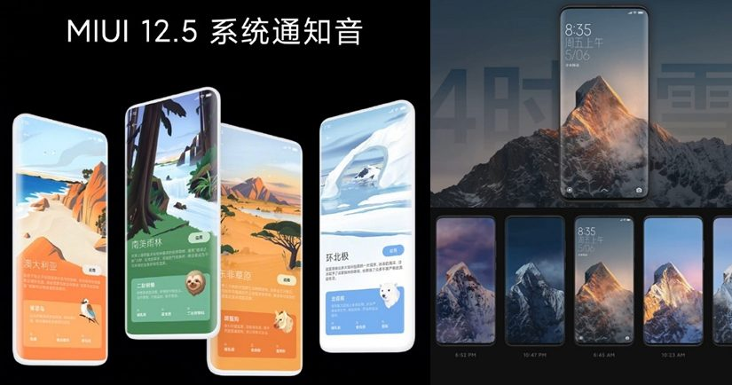 miui-12-5-whats-new-and-who-will-get-it