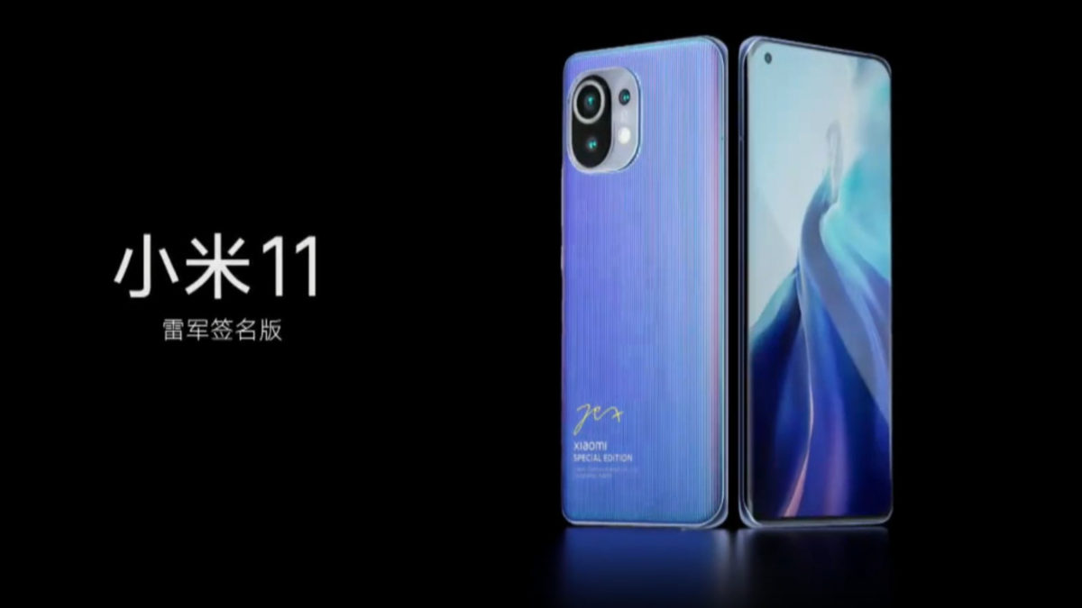 Xiaomi Mi 11 announced: The first Snapdragon 888 phone
