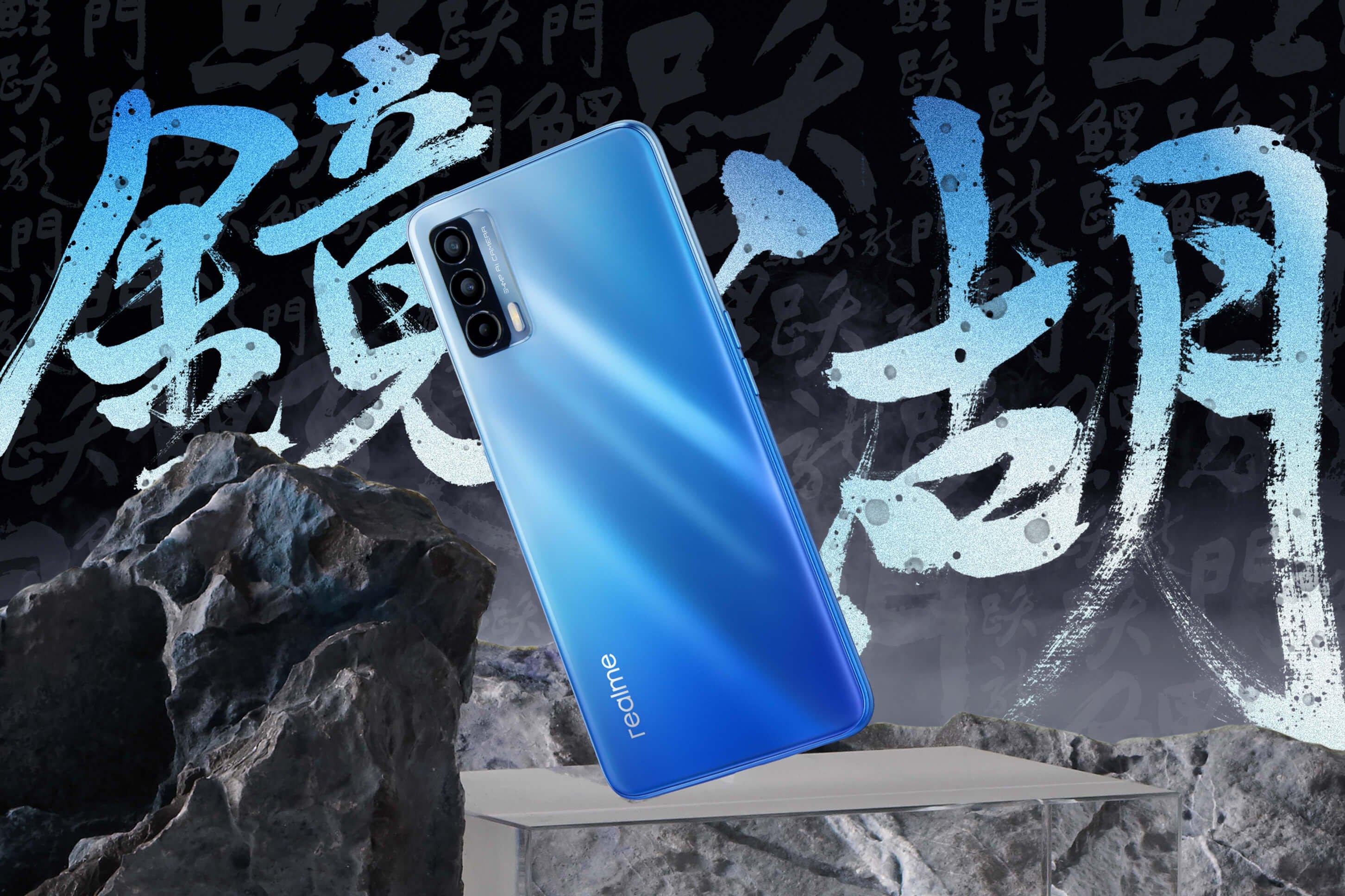 realme V15 5G Lake Blue Featured