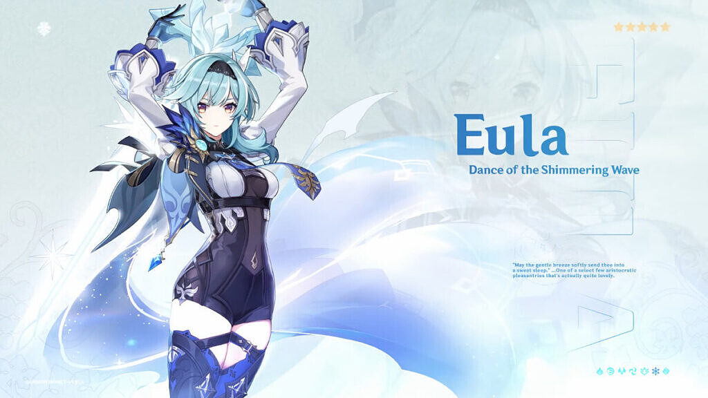 Eula character for Genshin Impact
