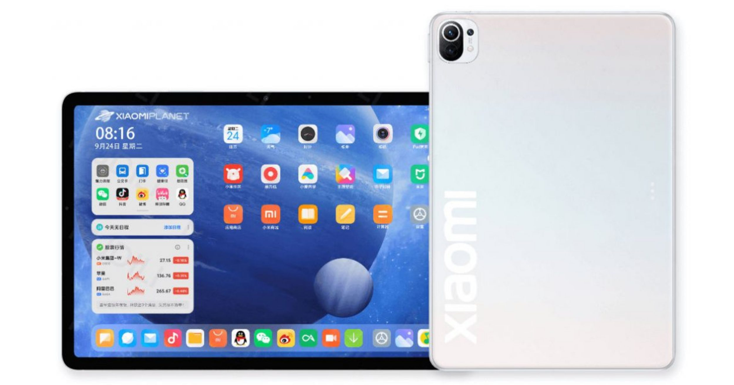 xiaomi-mi-pad-5-series-to-feature-120hz-snapdragon-870-and-8720mah-battery